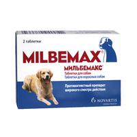 Novartis Milbemax для собак