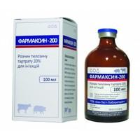 Фармаксин -200 р.ин. 100мл БТЛ
