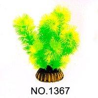 Aquatic Plants (Акватик Плэнтс) пластиковое растение