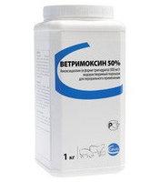 Ветримоксин 50% 1кг