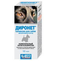 Диронет (суспензия для собак)