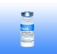 Ветбіцилін-5
