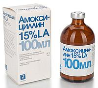 Амоксициллин 15% 250 мл. INVESA