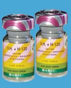 Табик VH+H120