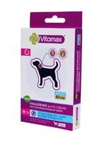 Vitomax ЭКО - ошейник против блох и клещей для собак