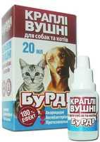 Капли ушные Бурди для кошек и собак, 20 мл, O.L.KAR. (Олкар)