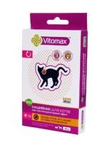 Vitomax ЭКО - ошейник против блох и клещей для котов и мелких собак