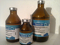 Трифузол 1%