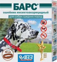 Барс ошейник инсектоакарицидный для собак средних пород