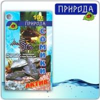 Корм д/рыб Сомики Актив (гранул)