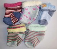 """Носки детские, тёплые, махровые хлопковые с рисунком """"BEBIK"""" 1 - яркая расцветка - от 0 до 6 мес."""