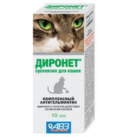 Диронет (суспензия для кошек)