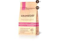 Grandorf Lamb & Rice KITTEN - ягненок с рисом для котят      34/22