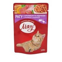 Мяу! (Консервированный корм для котов - Пауч) рагу с кроликом и индейкой
