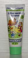 MI-MI Детская зубная паста для девочек MINI MISS