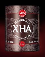 """Хна для бровей и биотату """"VIVA"""" коричневая 15 г"""
