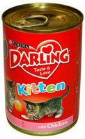 Darling Kitten (Дарлинг Киттэн). Для котят.