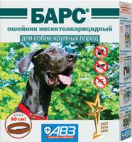 Барс ошейник инсектоакарицидный для собак крупных пород