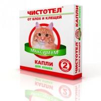Чистотел МАКСИМУМ капли от блох и клещей для кошек (2 пипетки)
