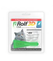 RolfClub 3D (Рольф Клуб) Капли от блох и клещей для кошек весом более 4 кг