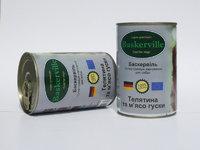 Baskerville (Баскервиль) ТЕЛЯТИНА И МЯСО ГУСЯ - консервы для собак
