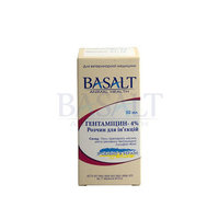 Гентамицин 4% 100 мл / Базальт