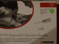 Одноразовые инъекционные иглы для ветеринарии