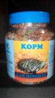 Корм для черепах (гранульований)