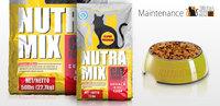 Корм Нутра Микс Кет Nutra Mix Cat Maintenance