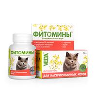 Veda Фитомины для кастрированных котов