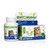 Veda Фитомины Для шерсти кошек