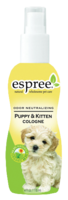 Espree Одеколон Puppy and Kitten Baby Cologne
