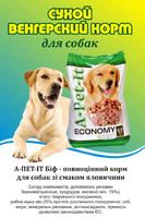 Корм для собак A-Pet-It 8 кг (Венгрия)