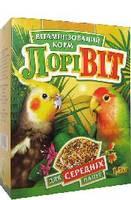ЛОРІВІТ для середніх папуг