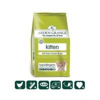 Arden Grange - Kitten    курица и рис /сухой корм для котят/