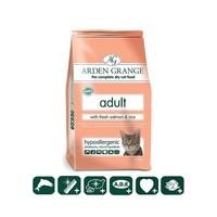 Arden Grange Adult Cat Fresh Salmon and Rice корм для взрослых кошек с лососем и рисом