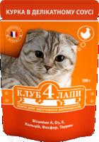 Клуб 4 лапы (Консервированный корм для взрослых кошек - Пауч) Курица в деликатном соусе