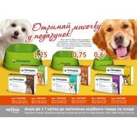 Симпарика (Simparica) таблетки по 5 мг от блох и клещей для собак весом до 2,5 кг, 3 табл