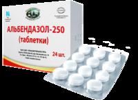 Альбендазол - 250