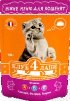 Клуб 4 лапы (Консервированный корм - Пауч) Нежное меню для котят