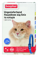 Beaphar Ungezieferband For Cats - ошейник Бифар от блох и клещей для кошек, сине-желтый