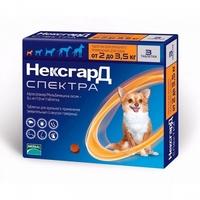 NexGard СПЕКТРА таблетка от блох, клещей и гельминтов