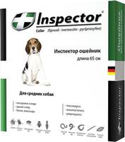 Ошейник от внешних и внутренних паразитов для средних собак Inspector Collar