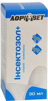 ІНСЕКТОЗОЛ + (посилена дія), спрей проти бліх з мікродозатором