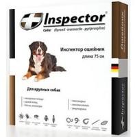 Inspector (Инспектор) Ошейник от внутренних и внешних паразитов для крупных собак (75 см)
