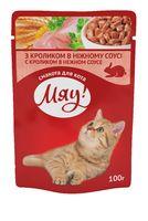 Мяу! (Консервированный корм для котов - Пауч) кролик в нежном соусе