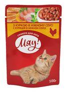 Мяу! (Консервированный корм для котов - Пауч) курица в нежном соусе