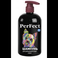 Перфект (PerFect) шампунь для длинношерстных собак 250мл