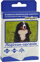 """ЛОРІТОН ОРГАНІК Для зміцнення м""""язів, суглобів та для старіючих собак."""