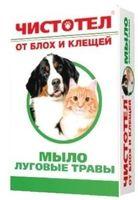 Мыло ЧИСТОТЕЛ «Луговые травы» для кошек и собак, 80г